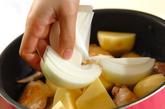手羽先とゴロゴロ野菜の塩煮の作り方1