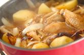 手羽先とゴロゴロ野菜の塩煮の作り方2