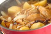 手羽先とゴロゴロ野菜の塩煮の作り方5