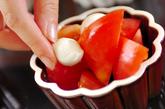 トマトのマヨチーズ焼きの作り方1