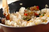カレーチーズがけオムライスの作り方1