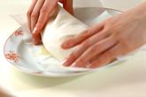 カレーチーズがけオムライスの作り方3