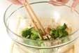 鶏ささ身のゴマ酢和えの作り方1