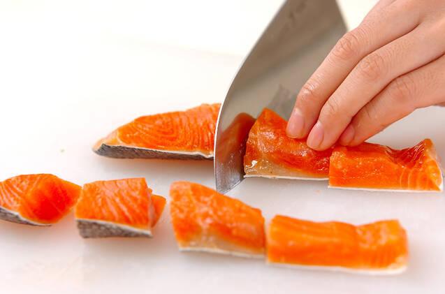 鮭とキャベツの酒蒸の作り方の手順1