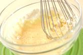 豚肉とパイナップルのベニエの作り方1