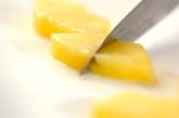 豚肉とパイナップルのベニエの下準備1