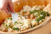さっぱりいなり寿司の作り方9