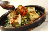 豆腐ステーキキムチのせの作り方8