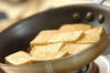 豆腐ステーキキムチのせの作り方の手順5