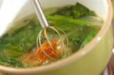 ホウレン草と玉ネギのみそ汁の作り方5