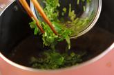 あんかけ茶碗蒸しの作り方2