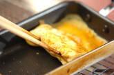 紅ショウガ入り卵焼きの作り方2