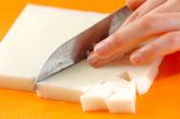 アンニン豆腐の作り方3