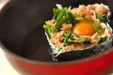 巣ごもり卵の作り方3