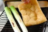 焼きネギと油揚げの酢みそ和えの作り方4