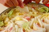 餅の豚肉白菜クリーミー煮の作り方3