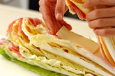 餅の豚肉白菜クリーミー煮の作り方1
