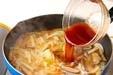 揚げ魚の甘酢あんの作り方3