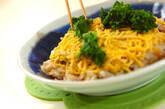 アナゴの蒸し寿司の作り方4