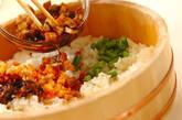 アナゴの蒸し寿司の作り方2