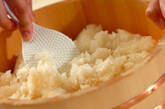 アナゴの蒸し寿司の作り方1