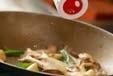 チキンのハーブソテーの作り方3