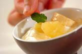 フルーツヨーグルトの作り方2
