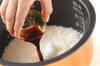キノコの炊き込みご飯の作り方の手順9
