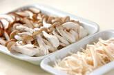 キノコの炊き込みご飯の下準備4