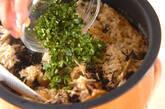 キノコの炊き込みご飯の作り方11