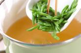 インゲンの卵スープの作り方4