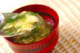 インゲンの卵スープの作り方5