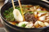 きりたんぽ風鍋の作り方1