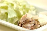 サバのみそ煮と豆腐の卵炒めの作り方1