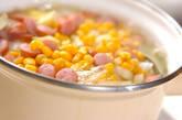 キャベツのスープの作り方6