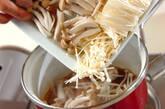 キノコの佃煮の作り方4