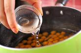 ヒヨコ豆のシロップ煮の作り方2