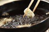 カマボコの天ぷらの作り方1