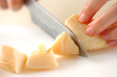 タケノコのバターじょうゆ炒めの下準備1