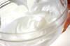 ヨーグルトムースの作り方の手順4