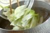 しろ菜と豚肉の夏おかずの作り方の手順1