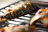 焼き塩サバの野菜ダレの下準備1