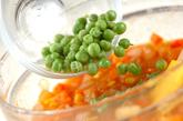焼き塩サバの野菜ダレの作り方1