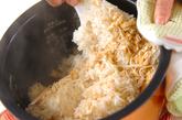 ショウガご飯の作り方3