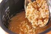 ショウガご飯の作り方1
