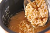 ショウガご飯の作り方6