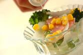 大根の彩りサラダの作り方5