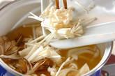 キノコのみそ汁の作り方4
