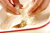 ココナッツシュリンプの作り方1