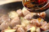 鶏肉の照り焼きユズマヨ丼の作り方6